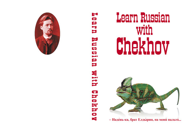 Learn Russian with Chekhov