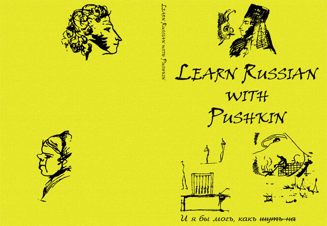 Learn Russian with Pushkin